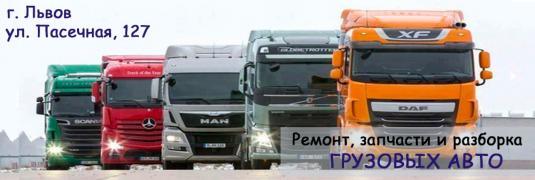 DAF XF 95 1291804 Колінвал