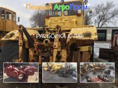 Disassembly of tractors Kirovets (K-700, K-701)