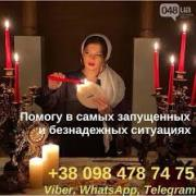 Hereditary fortune teller Angela. Express divination Nikolaev