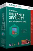Joint buy Kaspersky antivirus software for all devices