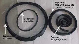 Комір протизапорошений КСД600, 900, 1200, СМД-108