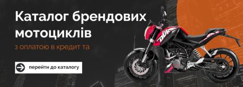 MotoZona - Selling Scooters, Motorcycles, ATVs