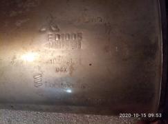 Muffler for Mitsubishi Colt 2004-2008