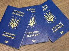Passport Ukrainian passport. Urgent. Buy