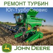 Repair, exchange, sale of John Deere turbines. Original