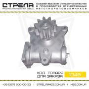 Rotation reducer, extension reducer AP-17, AP-18, VS-22