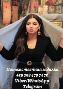 Services hereditary fortune-teller Angela. Express divination Odessa