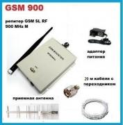 Set amplifier for mobile communications to give SL RF 900 MHz GSM M