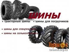 Шины тракторные, грузовые шины, сельскохозяйственные шины. покры